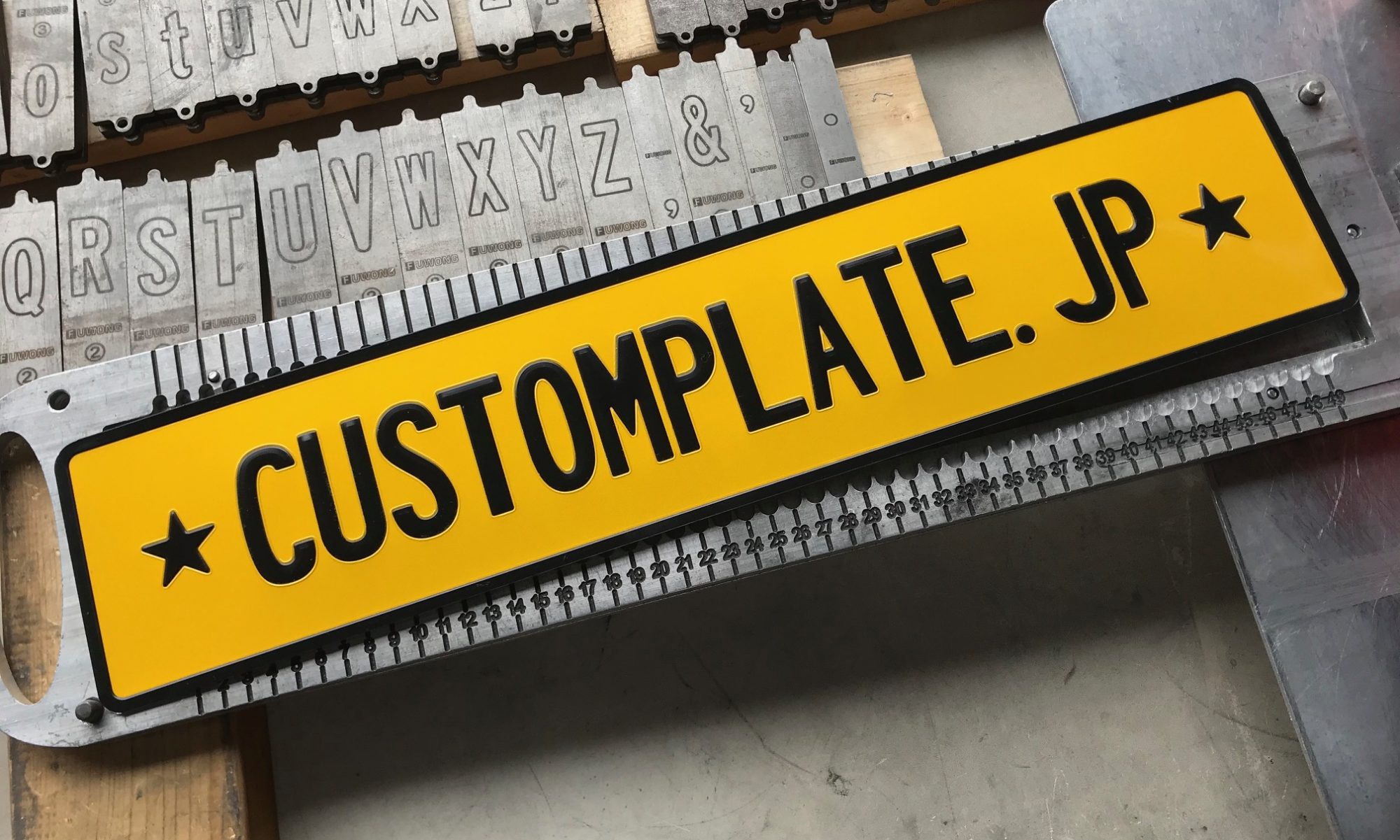 CUSTOMPLATE.JP